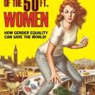 Doug Sirois 50ft Woman News Item